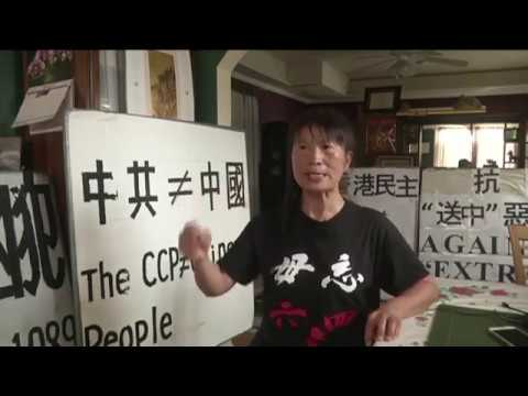 Chinese democracy activist worries about Hong Kong