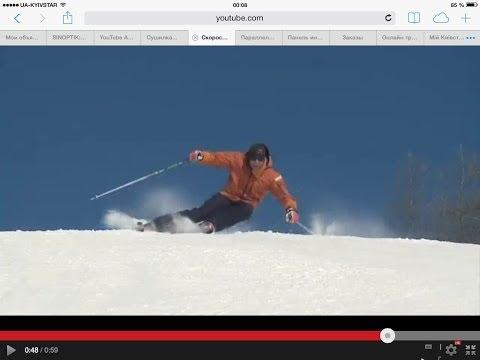 Урок 24 - Динамические повороты на лыжах. Горные лыжи видео