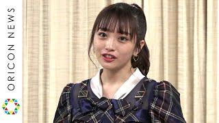 俳優の杉良太郎、EXILE ATSUSHI、AKB48の向井地美音が、『読者の日2020~特別矯正監と矯正支援官があなたに贈る、とっておきの1冊~』に参加。23日、東京・ ...