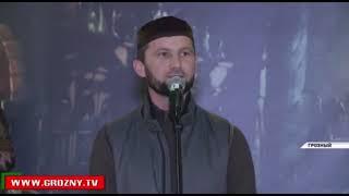 В Национальной библиотеке Чеченской Республики прошла «Библионочь – 2018»