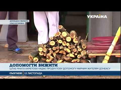 Как зимуют жильцы красногоровских многоэтажек