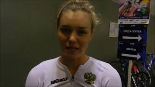 Анастасия Войнова Велоспорт Трек Интервью