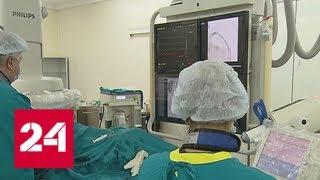 В больнице имени Боткина спасли пациентку с помощью уникальной операции - Россия 24
