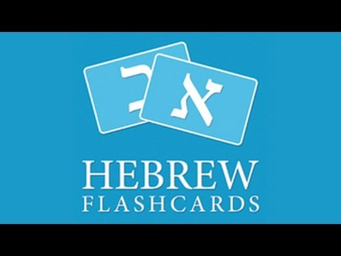 photo about Hebrew Games Printable named Hebrew Flashcards - Programs upon Google Participate in