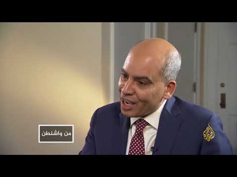 من واشنطن-حجم الاهتمام بالملف اليمني بحسابات واشنطن  - نشر قبل 4 ساعة