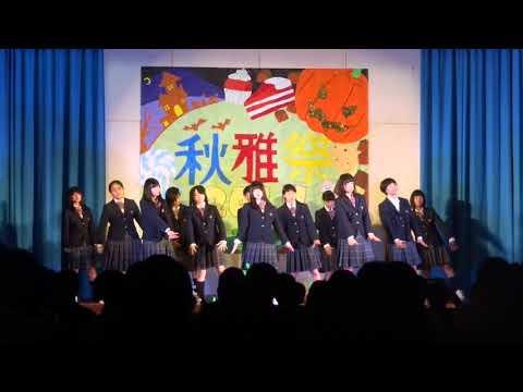 高校の文化祭で欅坂46『サイレントマジョリティー』踊ってみた(光坂46)