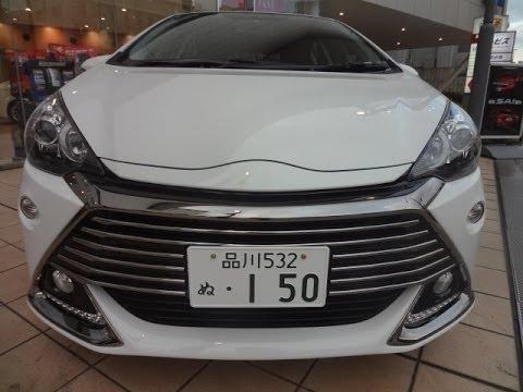 Sports Hybrid New 2014 Toyota Aqua G S Youtube