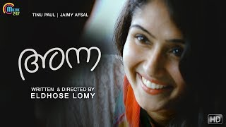 Anna | Malayalam Short Film with English Subtitles | Eldhose Lomy | Official