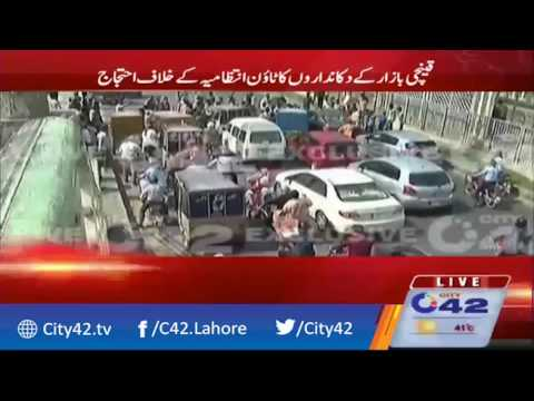 Qainchi bazaar shopkeepers protested against town administration