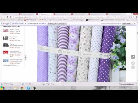 Как купить ткани на Алиэкспресс&Покупки на алиэкспресс