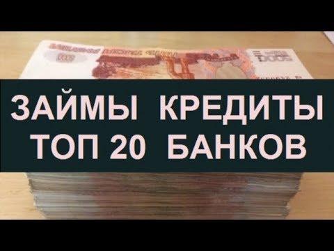 Взять кредит за 5 минут в банках в каком банки лучше взять кредит наличными