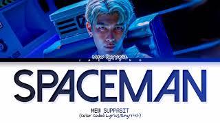 Mew Suppasit -Spaceman(มิวSPACEMAN가사) Color Coded Lyrics