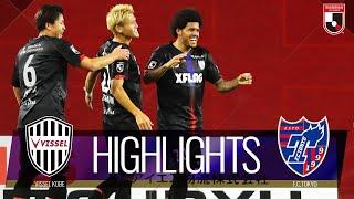 ヴィッセル神戸vsFC東京 J1リーグ 第27節