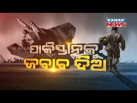 Defence Minister Nirmala Sitharaman To Visit Jammu Kashmir Tomorrow