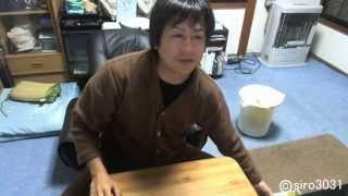 さきほど瀬戸弘司さんのyoutube動画を楽しく拝見していたら なんと今amazonでうっているロトの剣が炎上しているらしい。 最初動画タイトルをみたときは何のことかしら ...