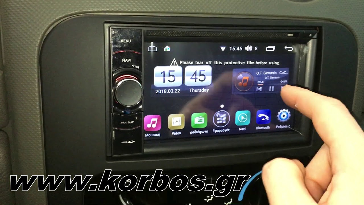 Jeep Cherokee-ΟΘΟΝΗ ANDROID 2 DIN Bizzar-L802 (S170) www.korbos.gr