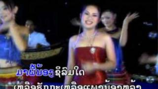 Video ລຳຕັງ່ຫວາຍ  (Muk Ai Jing Dai Wao) download MP3, 3GP, MP4, WEBM, AVI, FLV Agustus 2018
