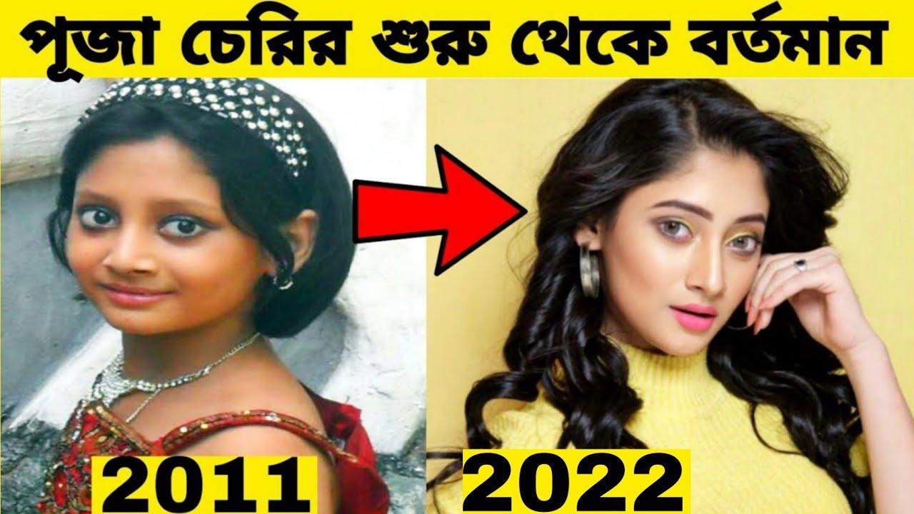 Download পূজা চেরির শুরু থেকে বর্তমান (২০১১-২০২১)।। Puja Cherry ।। Gossip Bangla ।।