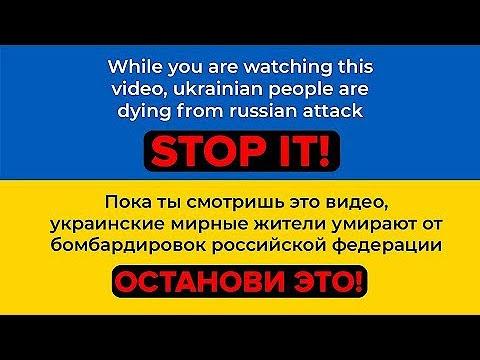 Клип про катастрофу на Чернобыльской АЭС