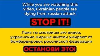 Download Клип про катастрофу на Чернобыльской АЭС Mp3 and Videos