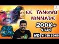 Psycho Kannada Movie Ee Tanuvu Ninnade Video Song HD Dhanush Ankita mp3