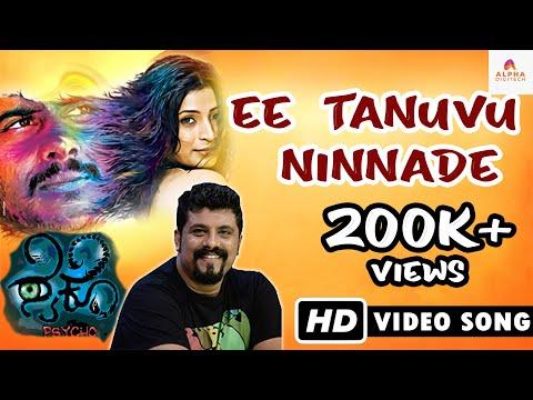 Psycho Kannada Movie - Ee Tanuvu Ninnade | Video Song HD | Dhanush, Ankita,