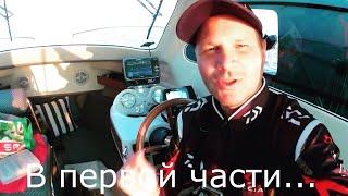 Клевая Рыбалка в Карелии 2019 2 часть Троллинг Судака Отдых Летом на Катере на Онежском Озере