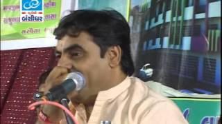 Mayabhai Ahir Dayro Gujarati Jokes - Dhani Che ke Dhanedu
