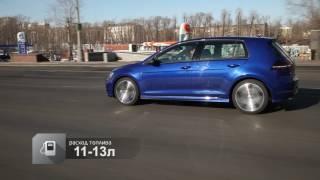 Наши тесты плюс  Вып 20  Volkswagen Golf R