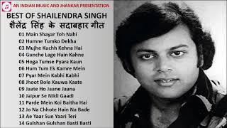 OLD IS GOLD - Best Of Shailendra Singh शैलेन्द्र सिंह के सदाबहार गीत II 2019