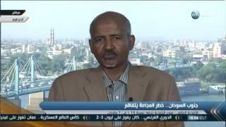 خبير سوداني يطالب بإعلان دولة الجنوب «منطقة كوارث».. فيديو