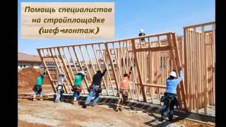 ЛКТ Центр - это квалифицированная помощь в строительстве.(, 2015-03-09T13:06:27.000Z)