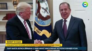 Лавров назвал вакханалией сообщения о влиянии России на политику США - МИР24