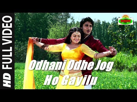 'Odhani Odhe Jog Ho Gayilu' Full Video Song HD | Dulara Bhojpuri Movie | Pradeep Pandey 'Chintu'