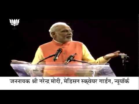My Vote for Absolute Majority to BJP: #BJP4Haryana