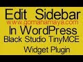 Black Studio TinyMCE Widget Plugin Tutorial