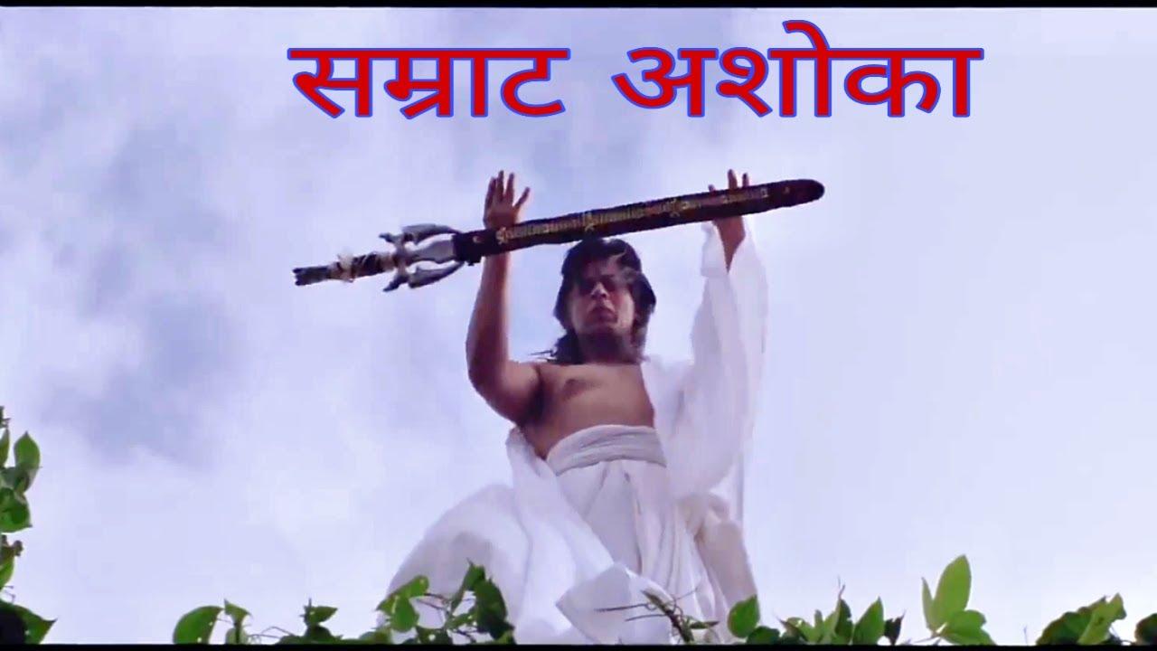 Download सम्राट अशोक और कलिंग का युद्ध   King Ashoka & Kalinga War   #History #King #Ashoka