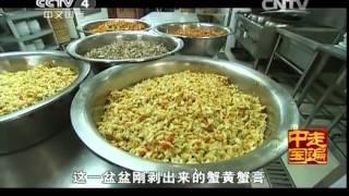 20140819 走遍中国 八方 食 尚 2 天南地北的面食绝活