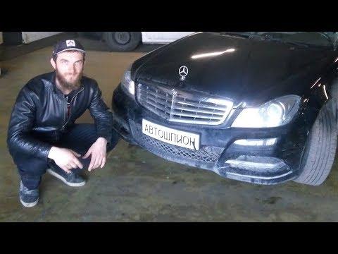 Обзор болячек и проблем W204 Mercedes Benz