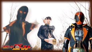仮面ライダーゴーストに変身してみた  Kamen Rider Ghost Henshin