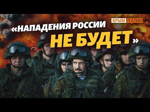 «Путин слабый», а вторжения в Украину не будет – Волкер