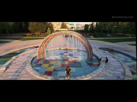 ул. Изюмская / парк / ул. Горчакова / Бунинские Луга