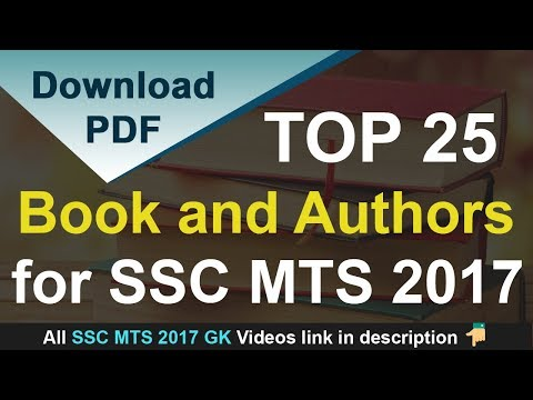 Top 25 Book & Authors for SSC MTS 2017