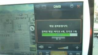 쌍신듀얼샤크안테나 아파트단지내 바타입 DMB수신테스트