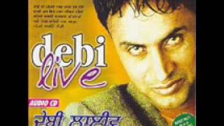 Debi live 3 {full} part 1-7