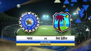 India and west indies 2nd T20 match highlights#abhi funny videos