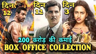 satyameva jayate 7th day collection