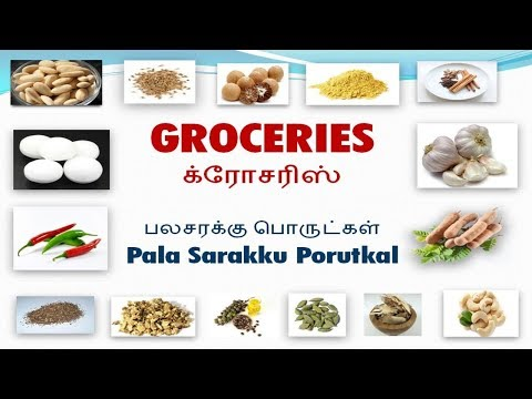 Vocabulary about Grains with pictures including Tamil