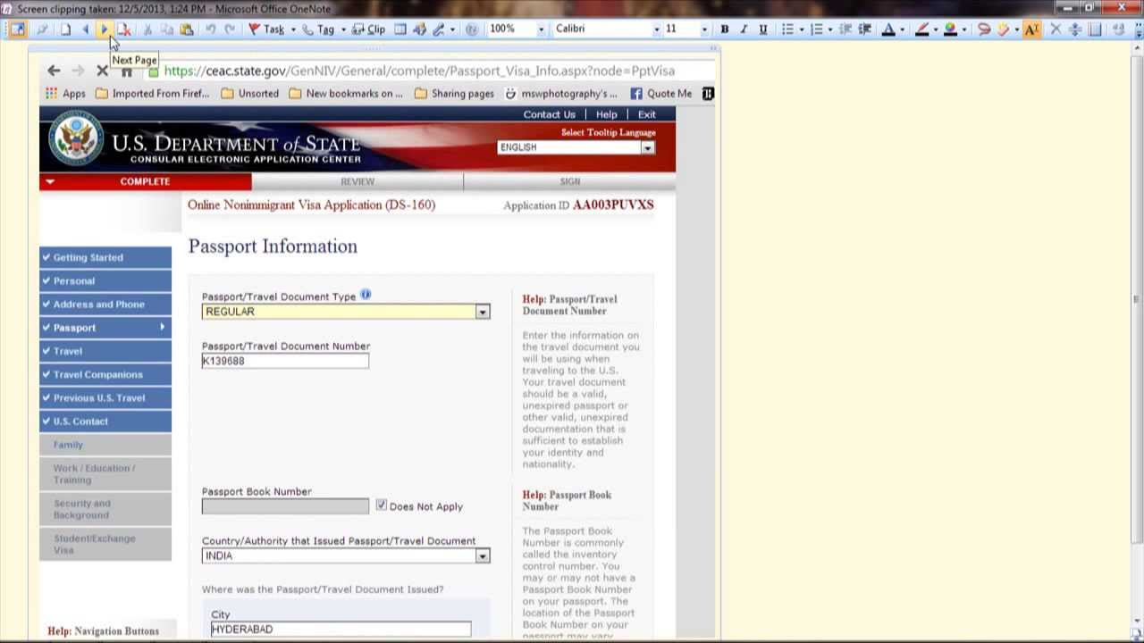How to Fill DS-160 form. STEP BY STEP Instructions EASY !! - YouTube