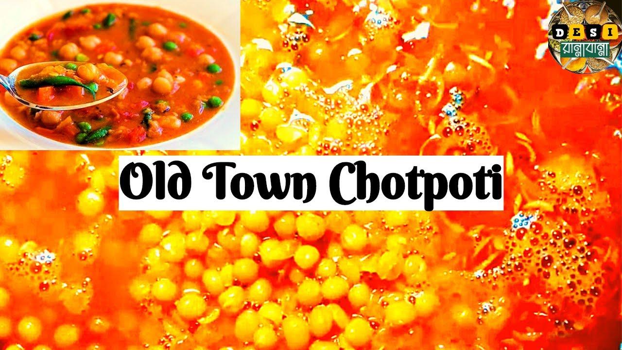 Making Street Style Chotpoti At Home